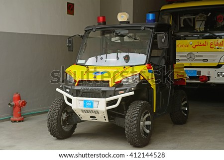 DOHA - MARCH 1 : Police car at 1 March, 2015 in Doha, Qatar. Doha Police has small cars to be able to move in the narrow streets of the old town. - stock photo