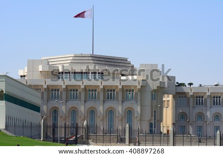 DOHA - MARCH 1 : The Emir's palace at 1 March, 2015 in Doha, Qatar. Qatar is an emirate, ruled by the emir. - stock photo
