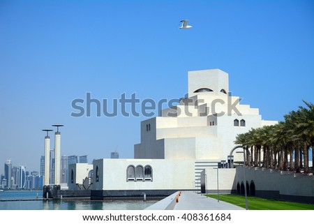 DOHA - MARCH 2 : The Museum of Islamic Art at  2 March, 2015 in Doha, Qatar. This museum has one of the biggest Islamic art collection in the world. - stock photo