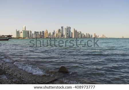 DOHA, QATAR - APRIL 16, 2016: Modern skyscrapers in Doha. April 16, 2016 Doha, Qatar - Middle East.
