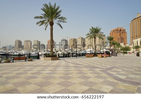 DOHA, QATAR -22 DEC 2016-View of Pearl Qatar, a new neighborhood built on an artificial island in the West Bay lagoon in Doha, the capital of Qatar.