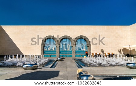 Doha, Qatar: December 24, 2017: The Museum of Islamic Art. Built in 2008, it has a uniquely modern design influenced by ancient Islamic architecture