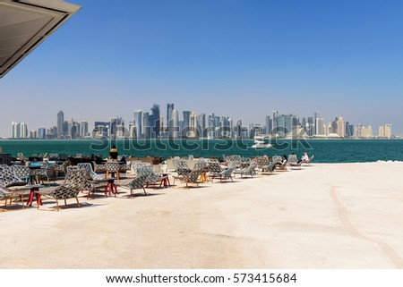 DOHA, QATAR - FEBRUARY 7: The West Bay City skyline as seen from Museum of Islamic Art Park on February 7, 2017 in Doha, Qatar.