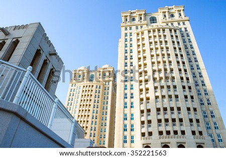 Doha, Qatar - February 21 2006:Upward view of the architectures of an elegant hotel