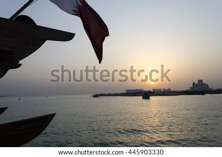 DOHA, QATAR - JULY 01: The Museum of Islamic Art at Sunrise on July 1, 2016 in Doha, Qatar, Middle East