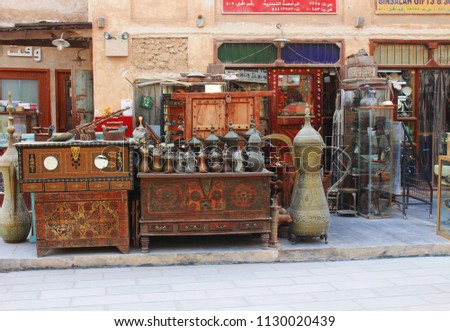stock-photo-doha-qatar-july-traditional-