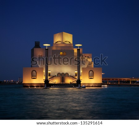DOHA, QATAR - MAY 26: The Museum of Islamic Art on May 26, 2010 in Doha, Qatar. The Museum is arguably Doha's most prized architectural icon, designed by the world famous architect IM PEI