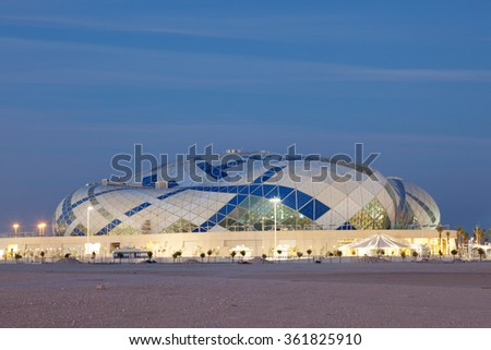 DOHA, QATAR - NOV 22, 2015: Lusail stadium - an modern indoor sports arena in Lusail. Qatar, Middle East