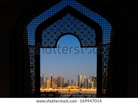 DOHA, QATAR - NOV 15: The West Bay City skyline as viewed from The Grand Mosque on Nov 15, 2013 in Doha, Qatar. The West Bay is considered as one of the most prominent districts of Doha - stock photo