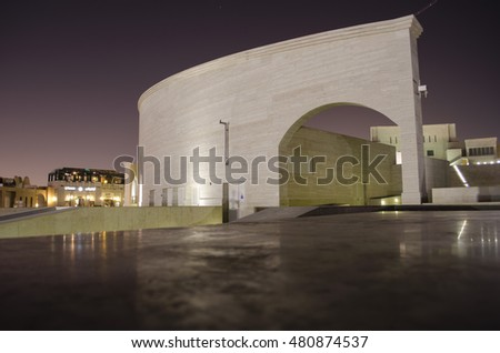 DOHA, QATAR - SEPT. 09: The Katara cultural village, Doha Qatar on Sept 09, 2016 in Doha.