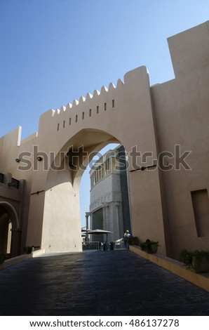 DOHA, QATAR - SEPT. 19: The Katara cultural village, Doha Qatar on Sept 19, 2016 in Doha.