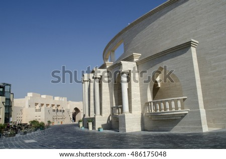 DOHA, QATAR - SEPT. 19: The Katara cultural village, Doha Qatar on Sept 19, 2016 in Doha