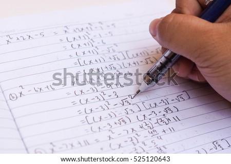 Help writing an argumentative essay