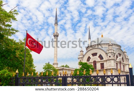 Dolmabahce Mosque - one of the most beautiful and richly decorated mosques in Istanbul. Turkey. - stock photo