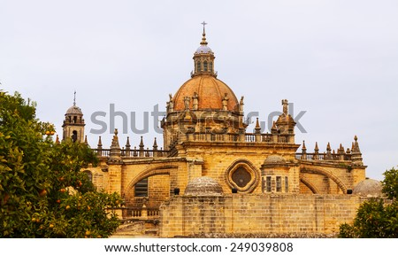Dome of  Cathedral in  day time. Jerez de la Frontera, Spain