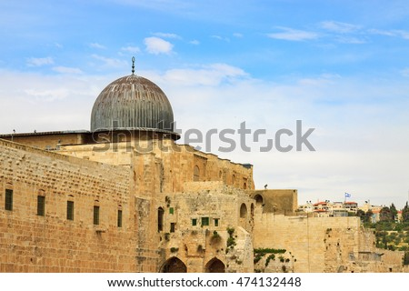 Dome of mousque Al-aqsa in Jerusalem