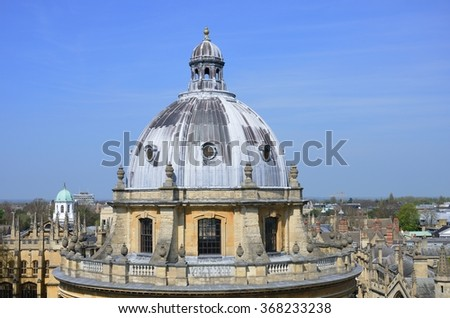 Dome of Oxford Camera - stock photo