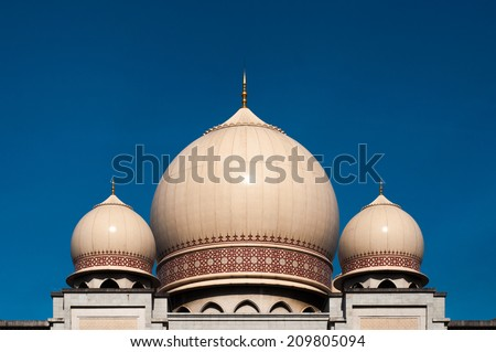 Dome of Palace of Justice, Putrajaya - stock photo