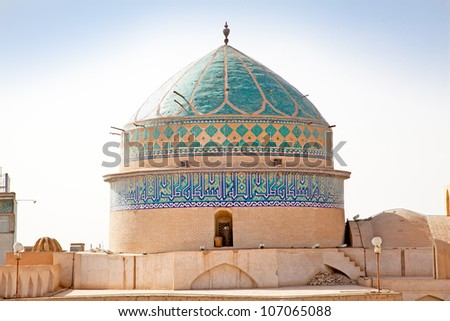 Dome of Takyeh Amir Chakhmgh Complex Mosque in ancient city Yazd, Iran - stock photo
