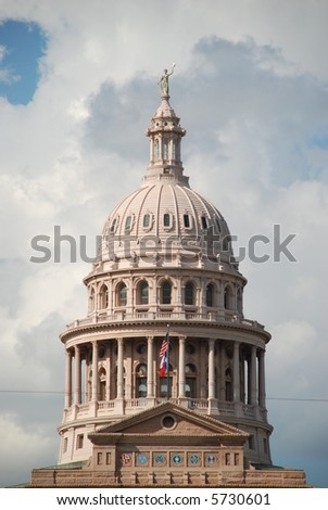 dome of the capitol of the State of Texas - stock photo