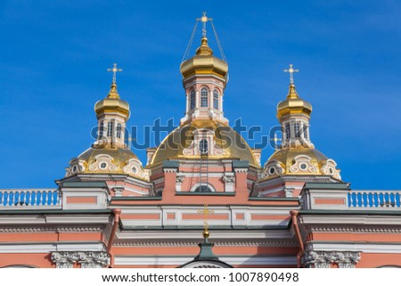 Dome of the Holy Cross Cathedral in St. Petersburg