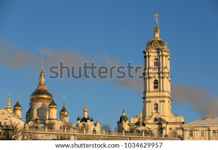 Dome of the Holy Dormition Pochaiv Lavra in the morning sunlight, Ukraine