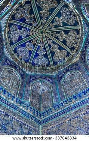 Dome of the mosque, oriental ornaments from Bukhara, Uzbekistan - stock photo