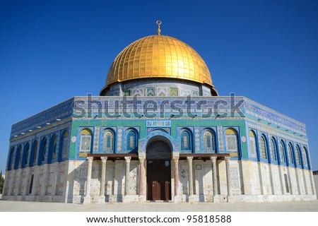 Dome of the Rock, a Muslim holy site atop the Temple Mount in Jerusalem, Israel.
