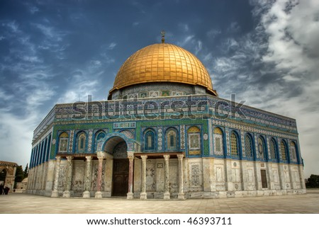 Dome of the Rock (Al Aqsa Mosque), an Islamic shrine located on the Temple Mount in Jerusalem, Israel