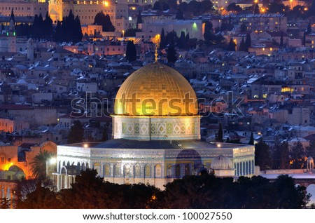 Dome of the Rock along the Skyline of Jerusalem, Israel. - stock photo