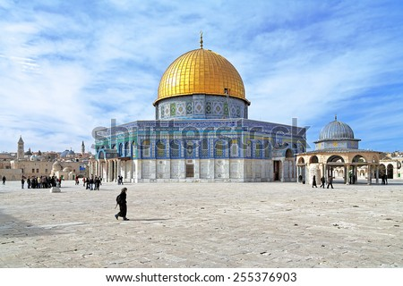 Dome of the Rock and Dome of the Chain on the Temple Mount in Jerusalem, Israel