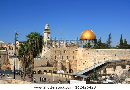 Dome of the Rock and the wailing wall in the Old city of Jerusalem