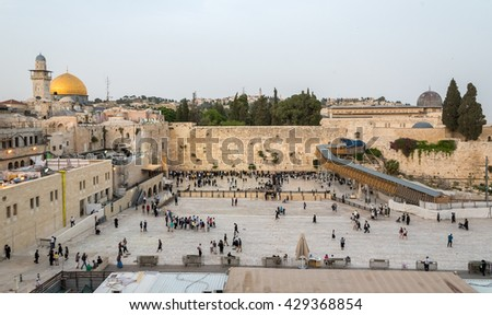 Dome of the rock and Western wall on Temple mount of Jerusalem, Israel - stock photo