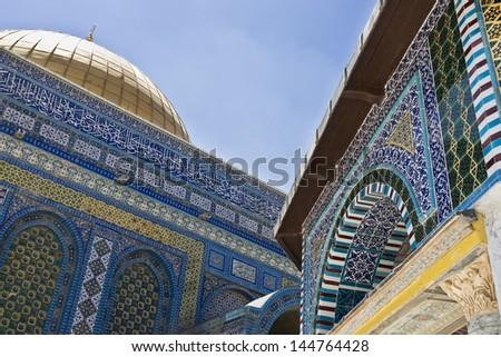 Dome of the Rock decoration - stock photo