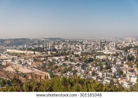 Dome of the Rock in beautiful panorama of Jerusalem Israel - stock photo