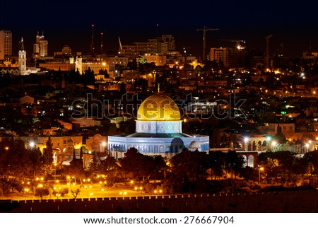 Dome of the Rock in Jerusalem at night - stock photo