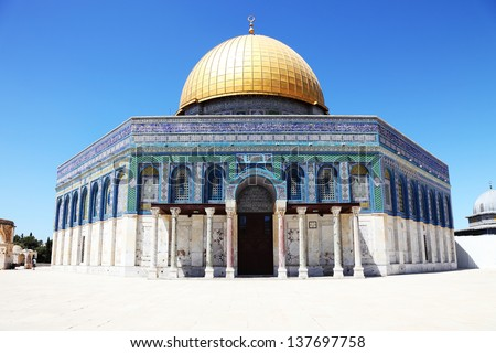 Dome of the Rock in Jerusalem, Israel.