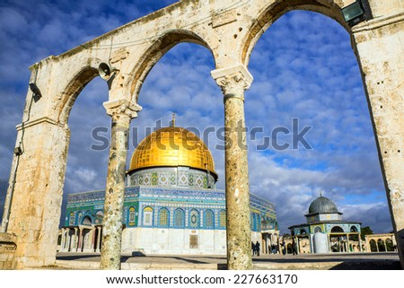 Dome of the rock in Jerusalem, Israel - stock photo
