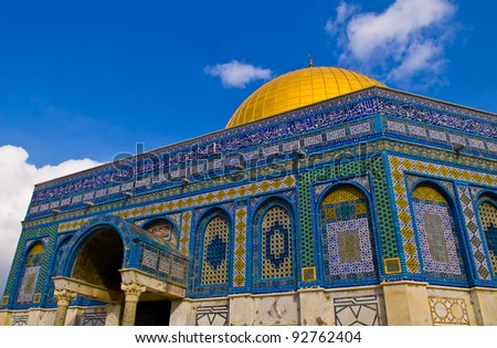 Dome of the rock in the old city of jerusalem , Israel - stock photo