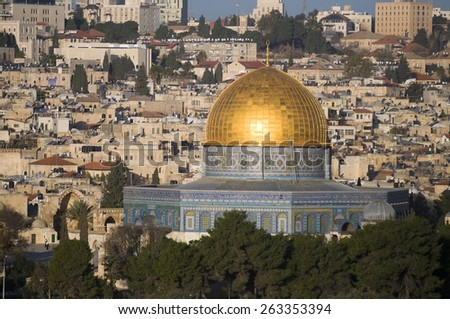 dome of the rock, jerusalem - stock photo