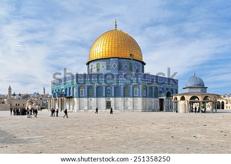 Dome of the Rock Mosque and Dome of the Chain on the Temple Mount in Jerusalem, Israel - stock photo