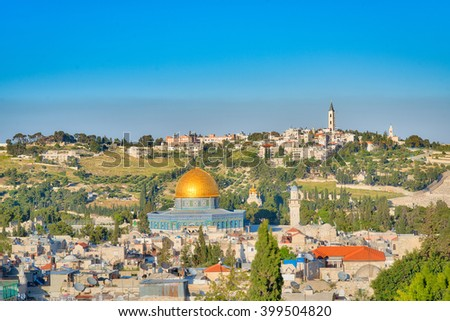 Dome of the Rock Mosque on the Temple Mount and the Mount of Olives in Jerusalem Israel