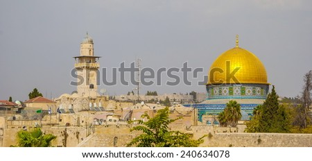 Dome of the Rock mosque on the Temple Mount in Jerusalem - stock photo