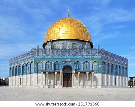 Dome of the Rock Mosque on the Temple Mount in Jerusalem, Israel - stock photo