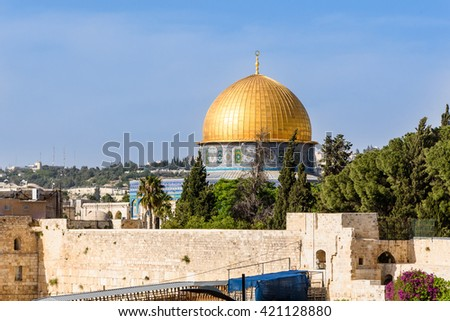 Dome of the rock on temple mount in Jerusalem, Israel - stock photo