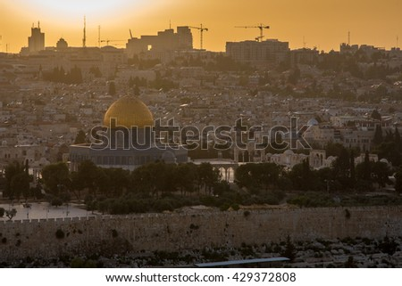 Dome of the rock on temple mount of Jerusalem, Israel at sunset - stock photo