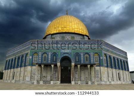 Dome of the Rock or Al Aqsa mosque, a holy Muslim site at the top of the Temple Mount in Jerusalem, Israel