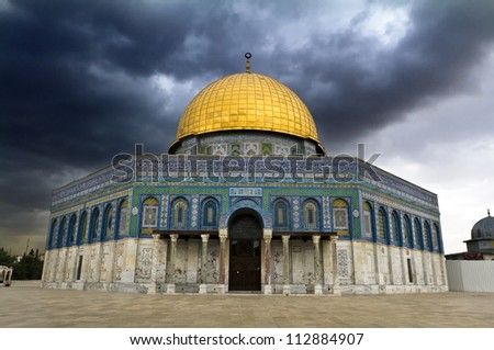 Dome of the Rock or Al Aqsa Mosque, a Muslim holy site at the top of the Temple Mount in Jerusalem, Israel