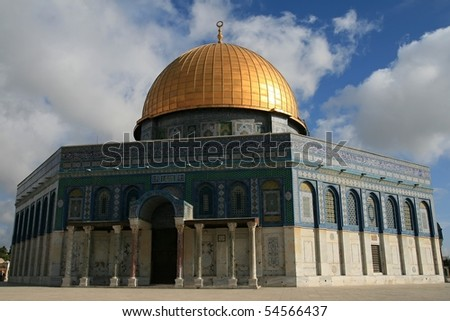 Dome of the rock, Temple Mount,Jerusalem