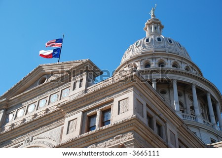 Dome of the Texas state capitol building - stock photo